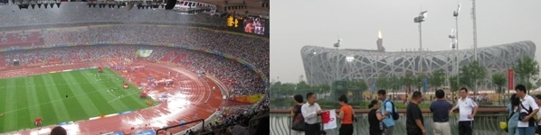 _olympic