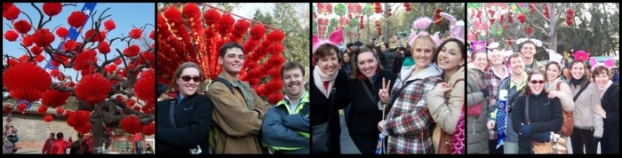 Di Tan temple fair, CNY 2007