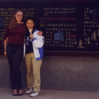 How I learned Chinese - Part 1: Classrooms