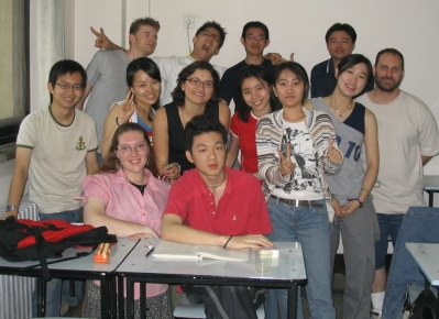 My first semester class at BLCU in 2004