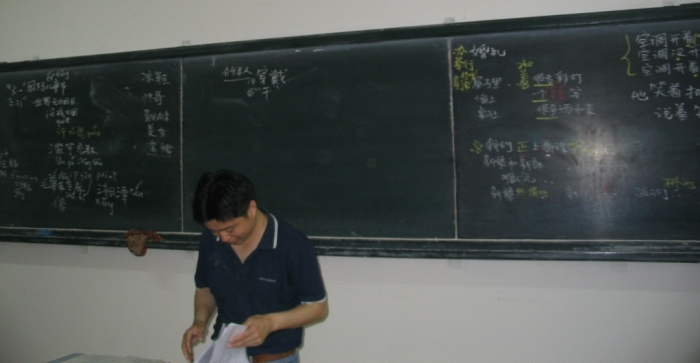 Song Laoshi, in front of the class blackboard during my first semester at BLCU.