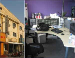 The office building and my desk inside