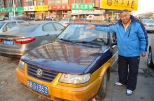 A Beijing taxi driver