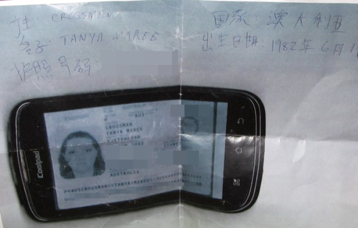 The photocopy of my phone that sufficed as a passport copy for buying my train ticket. Still can't totally believe it worked!