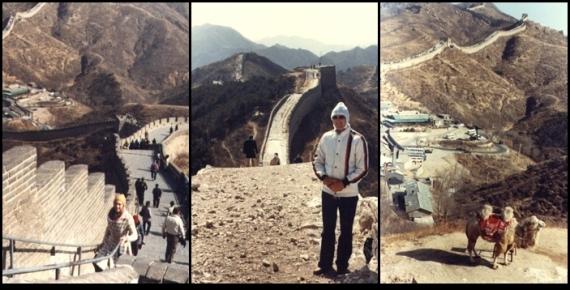 Badaling 八达岭长城, March 1983