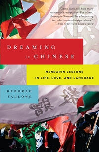Dreaming-in-Chinese