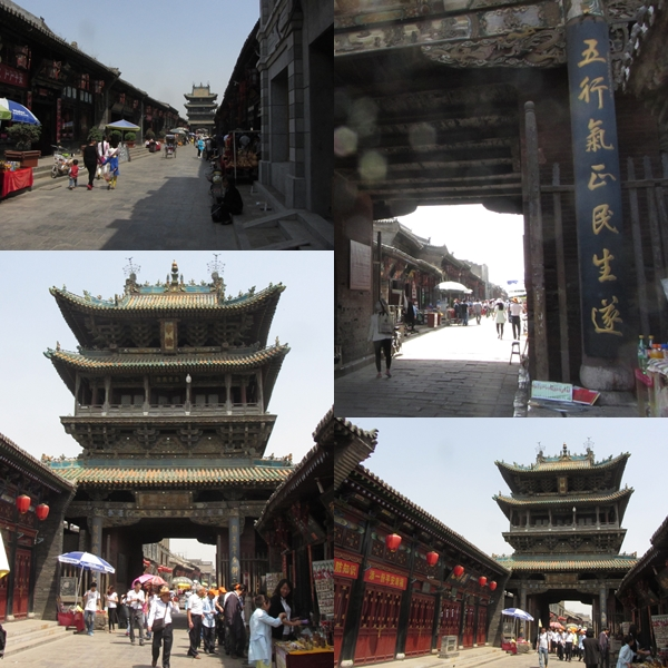 City Tower - in the middle of Pingyao Old City.