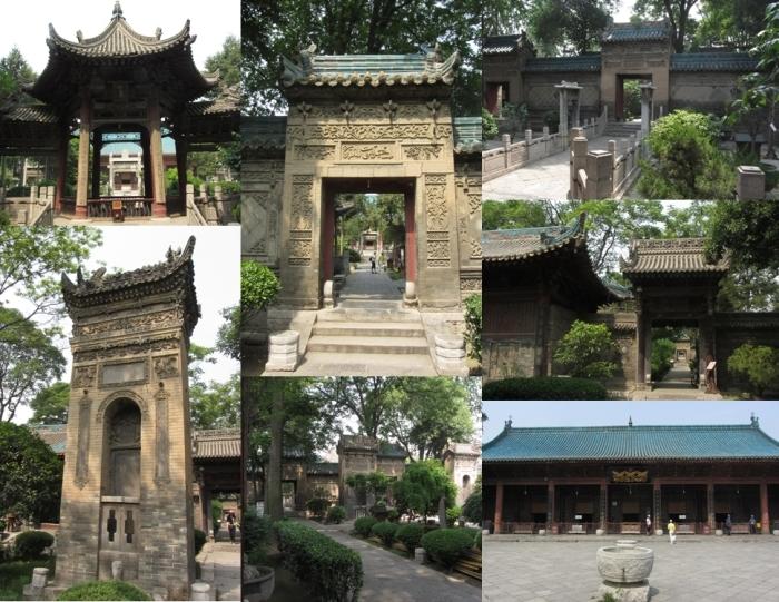 Xi'an Mosque