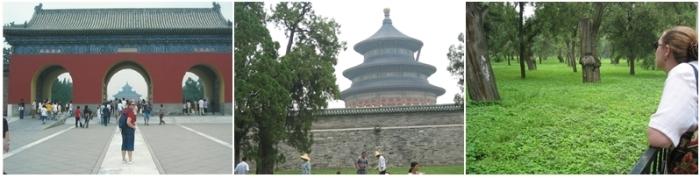 Tiantan in August 2004