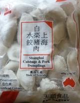 frozen-dumplings