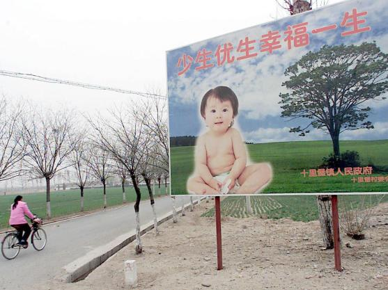 少生优生,幸福一生: a rural poster with a common slogan, meaning