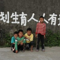 China's One Child Policy - changes in policy and attitude